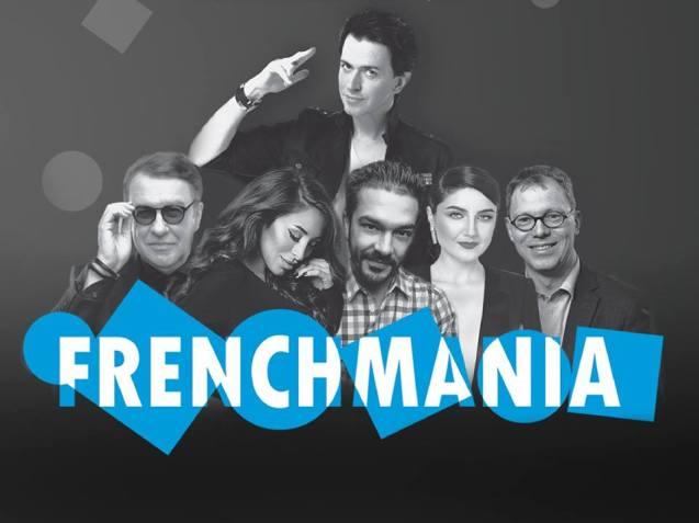 frenchmania 2016